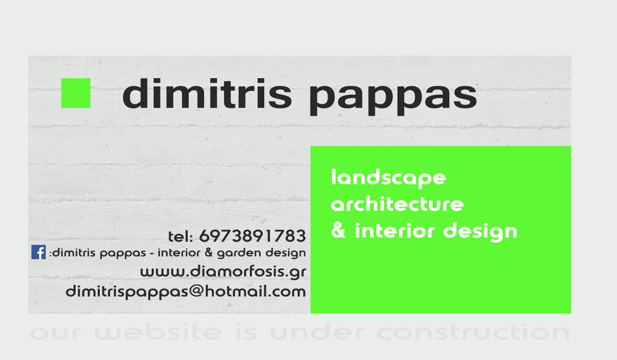 Interior Design and Landscape Architecture - Dimitris Pappas
